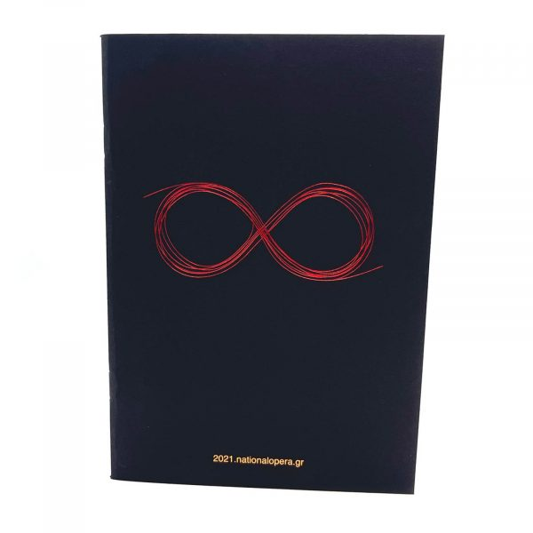 Ruled Anniversary Notebook